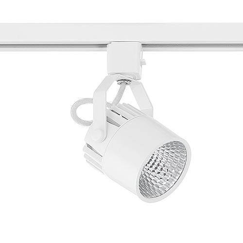Kendal Lighting White LED Track Head