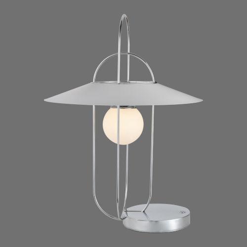 Lyra Brushed Chrome LED Table Lamp Title 24