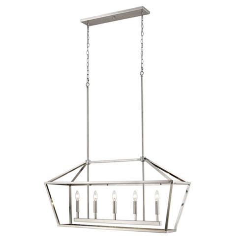 Kenwood Satin Nickel Five-Light Lantern Pendant