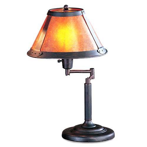 Cal Lighting San Gabriel Swing Arm Lamp