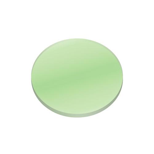 Kichler Small Green Landscape Accessory Lens