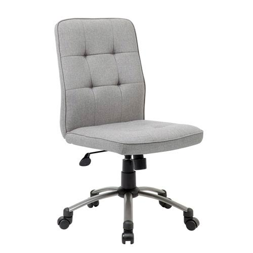 Modern Office Chair - Taupe