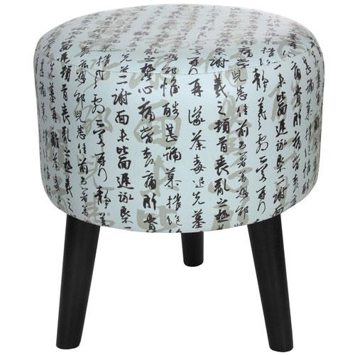 Zen Calligraphy Stool