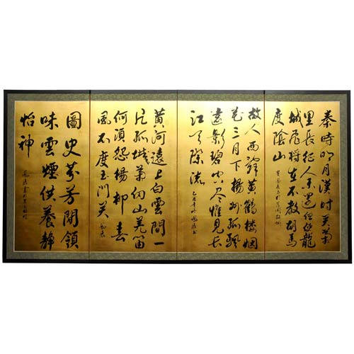 Chinese Poem on Gold Leaf Silk Screen