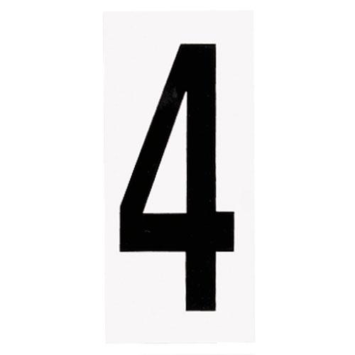 Address Light White Address Number Four