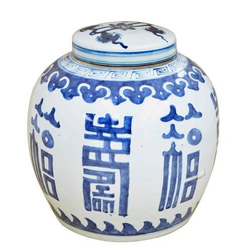 Happy Characters Ceramic Jar
