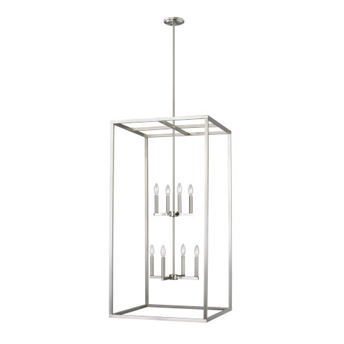 Moffet Street Brushed Nickel Eight-Light Pendant Energy Star