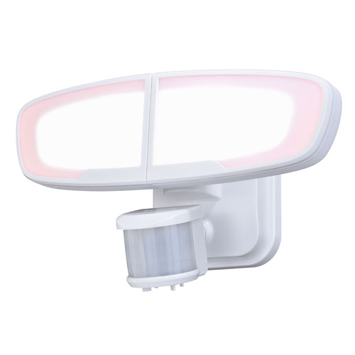 Vaxcel Omicron White Two-Light LED Outdoor Motion Sensor Security Light