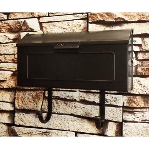Horizon Horizontal Mailbox