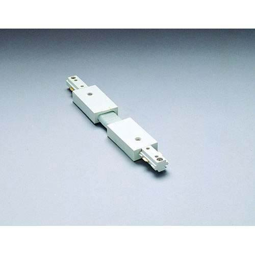 Flexible Track Connector HFLX - White