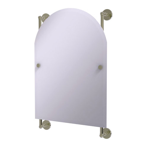 Prestige Skyline Polished Nickel 21-Inch Arched Top Frameless Rail Mounted Mirror