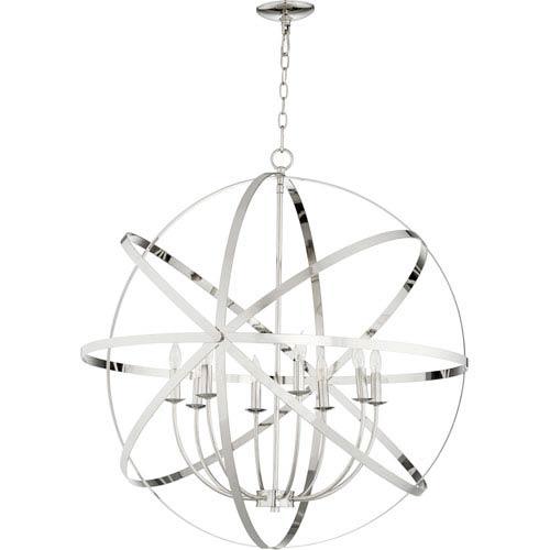 Kingsbury Polished Nickel Eight-Light Pendant